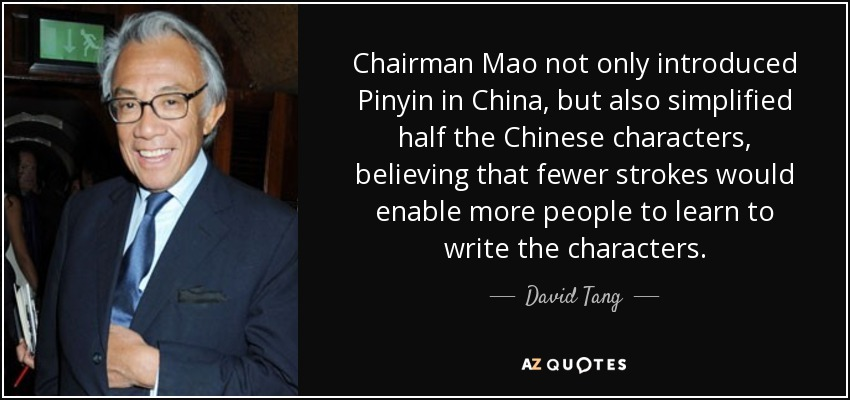 Chairman mao essay writer