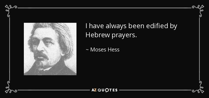 I have always been edified by Hebrew prayers. - Moses Hess