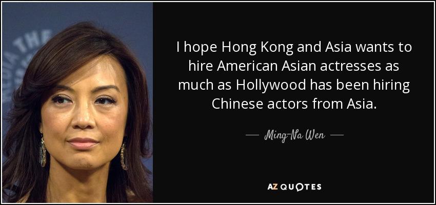 Kong ming quotes