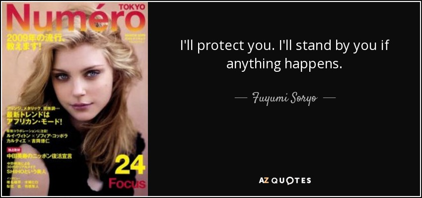 I'll protect you. I'll stand by you if anything happens. - Fuyumi Soryo