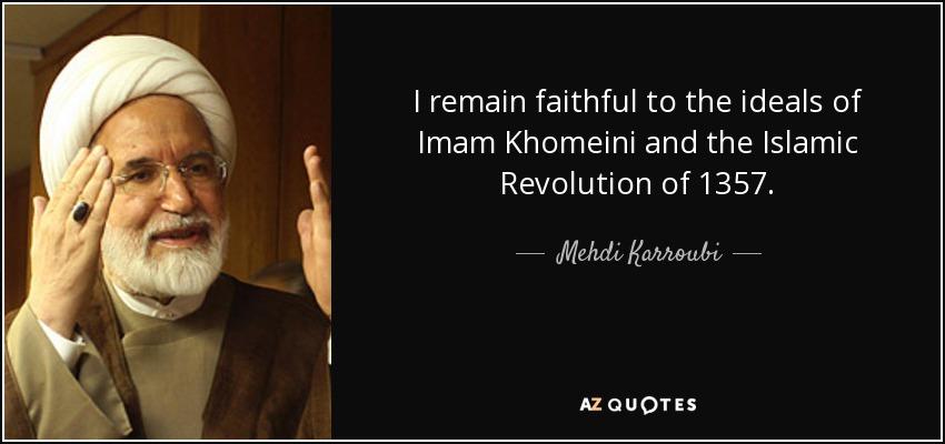 beautiful islamic and revolution - photo #14