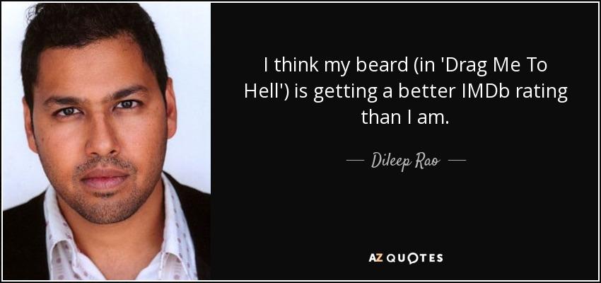 dileep rao height