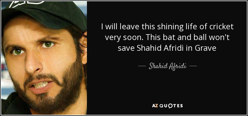 essay my favourite player shahid afridi