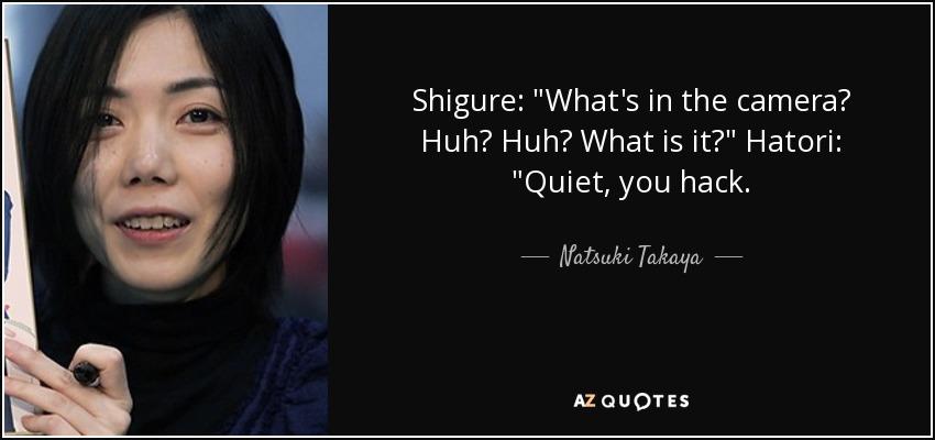 Shigure: