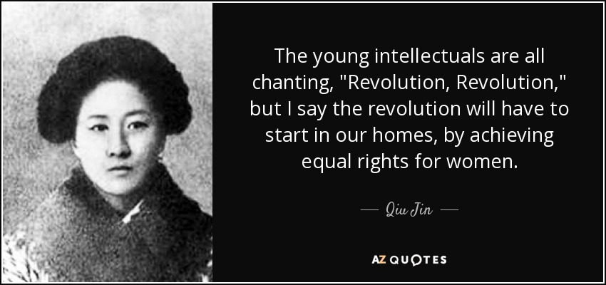 The young intellectuals are all chanting,