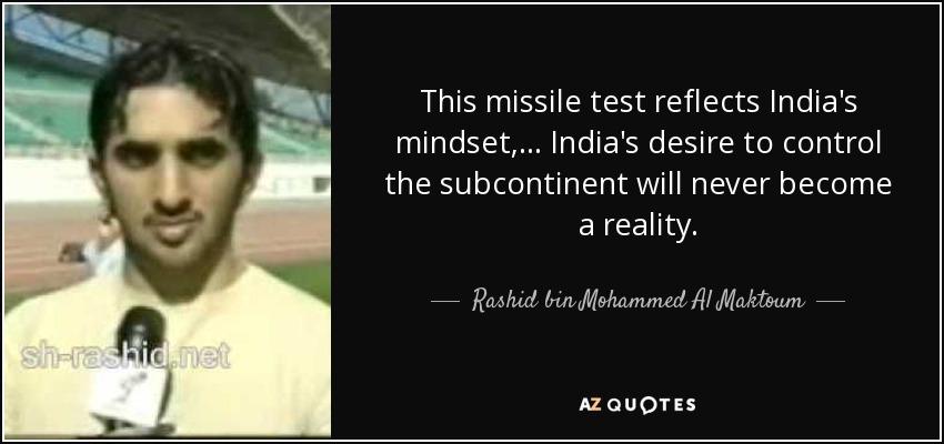 Quotes By Rashid Bin Mohammed Al Maktoum A Z Quotes