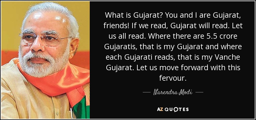 narendra modi quote what is gujarat you and i are gujarat