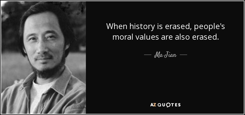 high moral values quotes