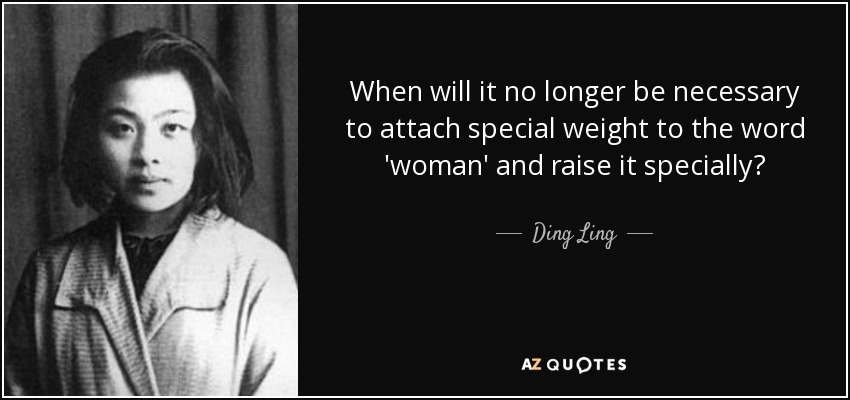 top 8 quotes by ding ling a z quotes