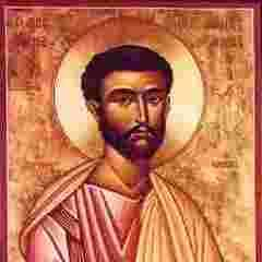 the apostle paul saint augustine Augustine of hippo developed paul's idea that salvation is based on faith and not works of the law  novena to saint paul apostle.