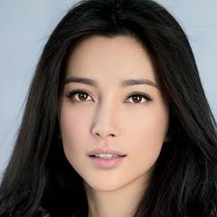 Top 10 Quotes By Fan Bingbing A Z Quotes