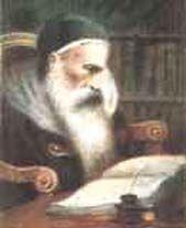 Image result for Nahmanides